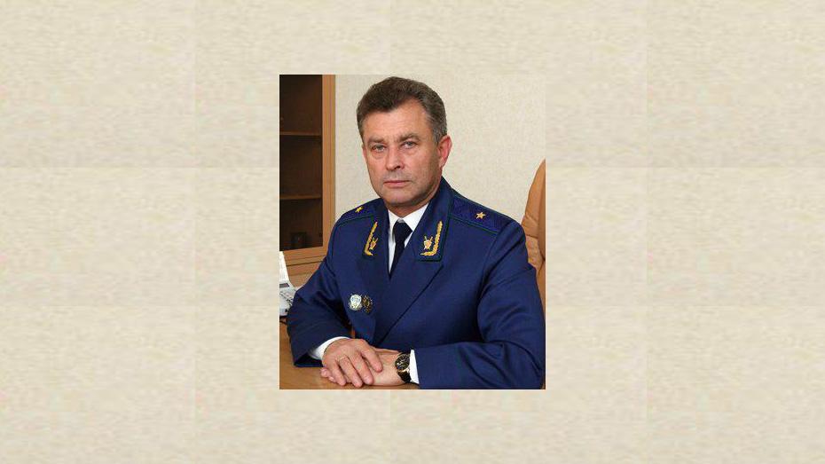 Первый зампрокурора Воронежской области уйдет на пенсию в начале 2019 года