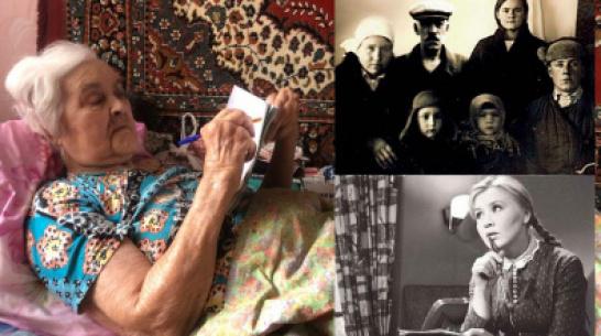 Жительница Воронежской области – о детстве на Алтае: «Когда пела Савинова, собиралось село»