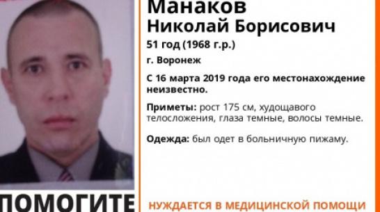 В Воронеже 51-летний пациент ушел из больницы в пижаме