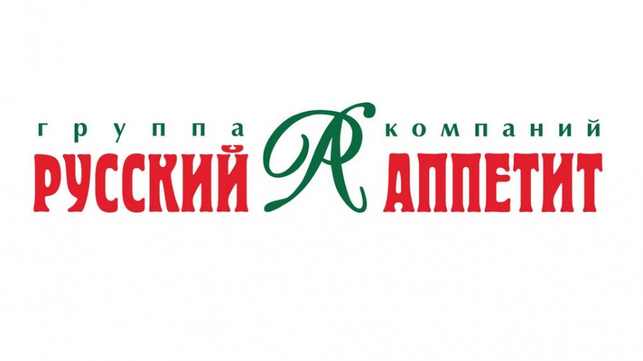 Воронежская компания «Русский аппетит» применила инновационную систему управления