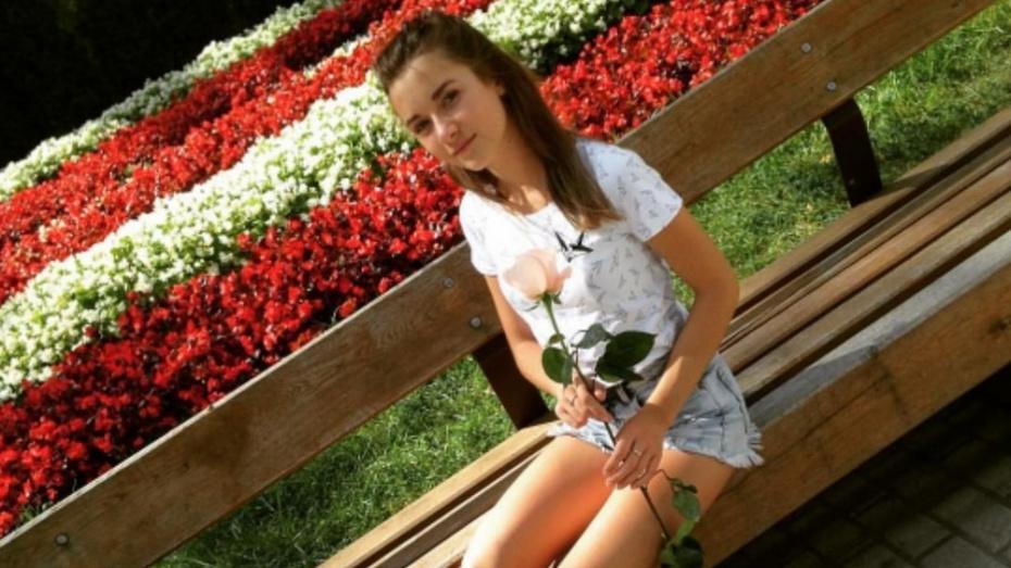 Выпускница из Таловского района победила в международном конкурсе «Вместе в XXI веке»