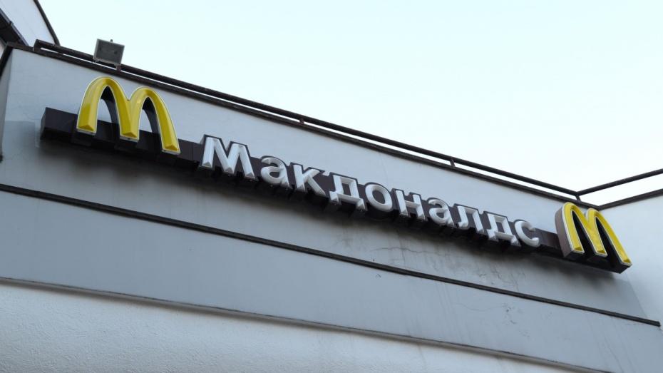 Роспотребнадзор отказался от требования закрыть рестораны McDonald`s в Воронеже