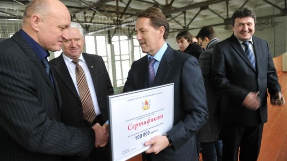 В Богучаре в этом году начнется строительство нового физкультурно-оздоровительного комплекса