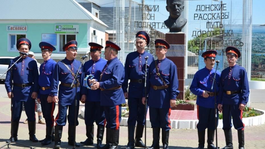 Богучарцы отметили 110-летие Михаила Шолохова