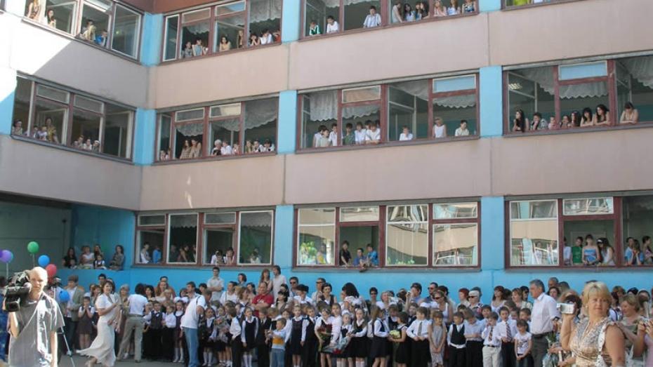 Учитель истории второй гимназии Воронежа побил школьников на уроке