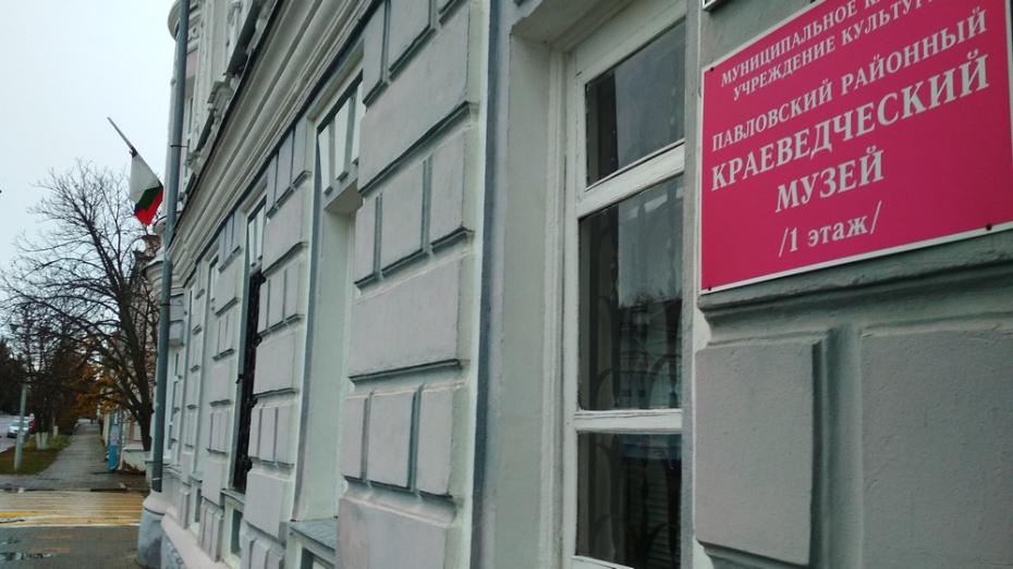 Павловчан пригласили на экскурсию по историческим местам города 17 мая