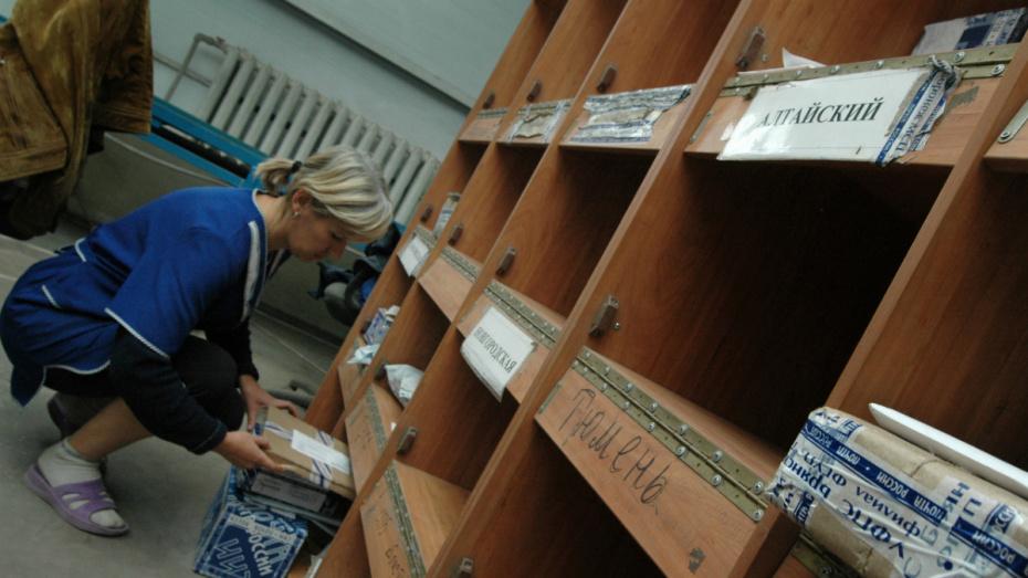Воронежские почтовые отделения уточнили график работы в выходную неделю