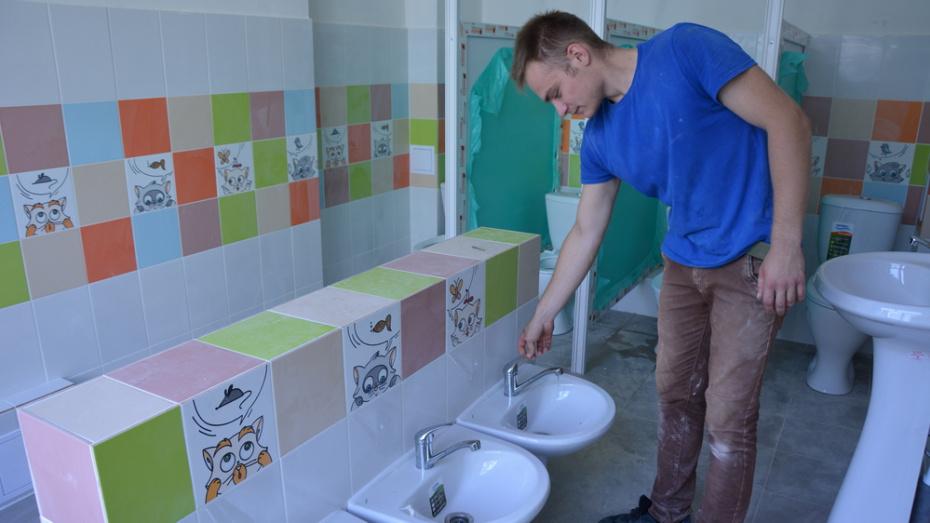 В Россоши в детском саду №13 откроют ясли на 15 мест