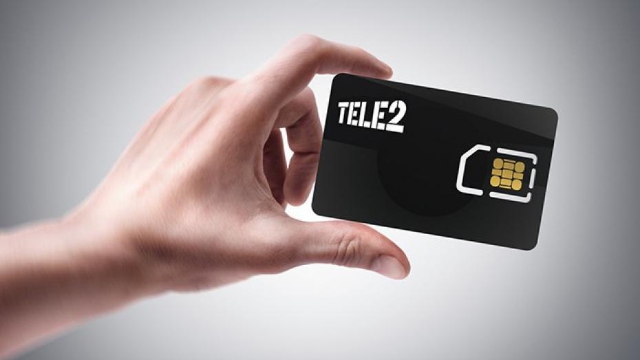 Тарифный конструктор от Tele2 набрал популярность в Воронеже