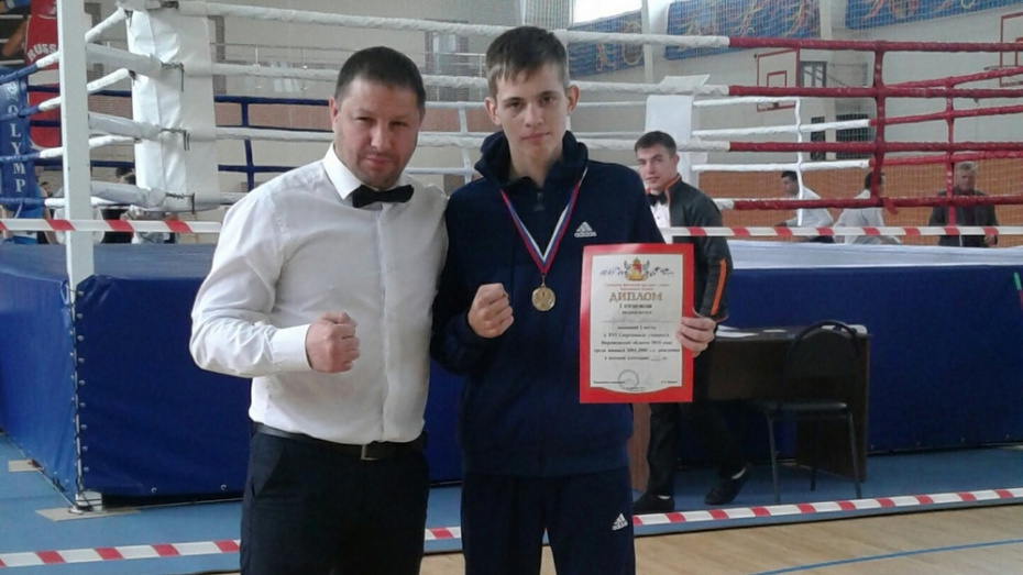 Бутурлиновский боксер завоевал «золото» XVI спартакиады учащихся области