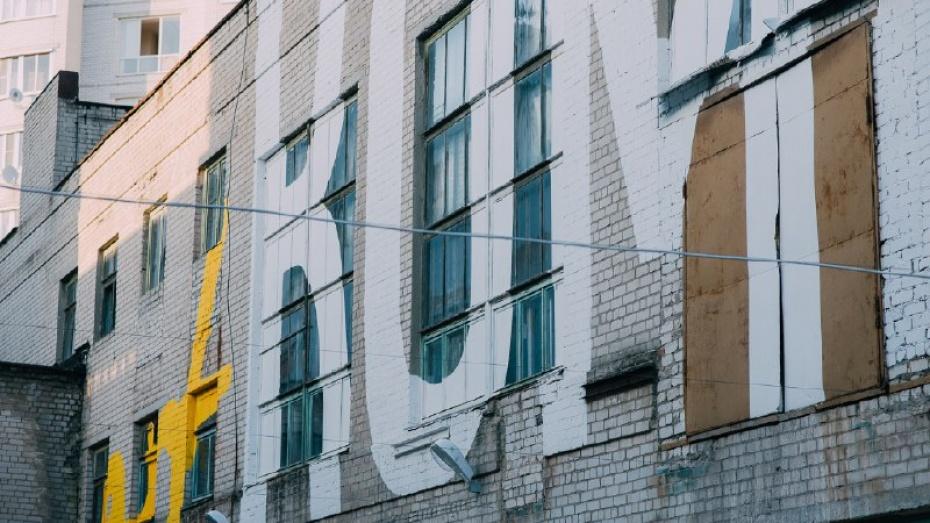 Власти анонсировали снижение этажности воронежского центра «Коммуна»