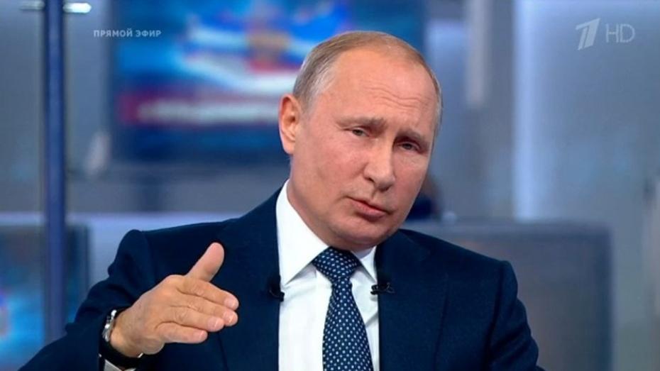 Владимир Путин поддержал идею блогинга как официальной профессии в России