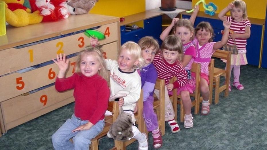 В Воронеже пройдет тренинг для тех, кто хочет открыть свой детский сад