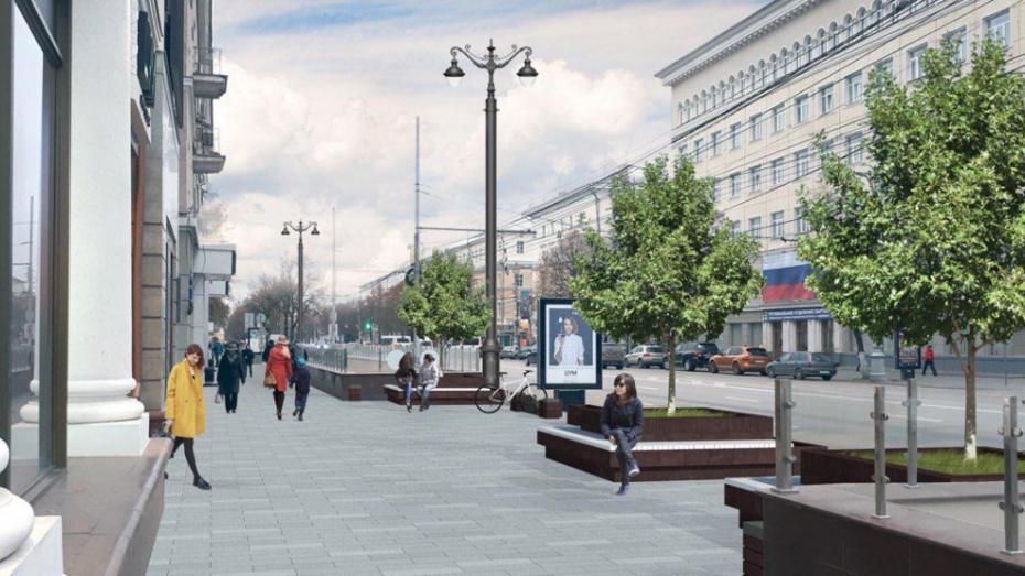 Мэрия приступила к реализации идеи обновления проспекта Революции в Воронеже