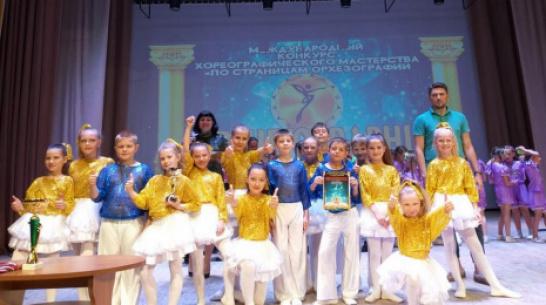 Хохольские танцоры получили 2 Гран-при международного конкурса «По страницам орхезографии»