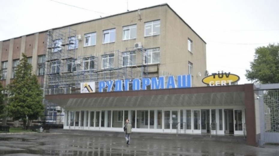 Воронежский «Рудгормаш» отказался отпредложенного энергетиками графика погашения долгов