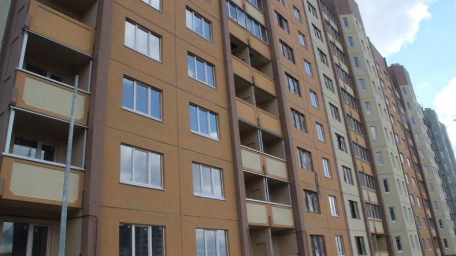Управляющая компания Воронежа подала в суд на 780 собственников жилого дома