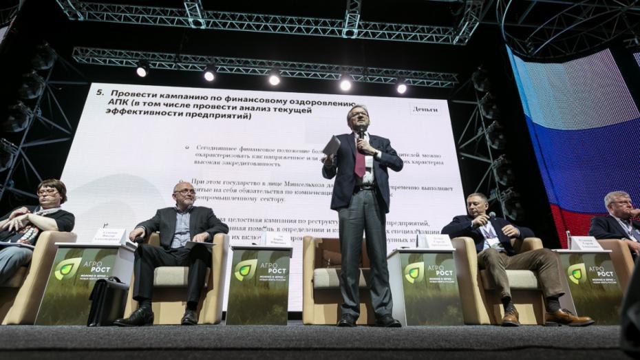 На Воронежском форуме предпринимателей состоится диалог власти и бизнеса