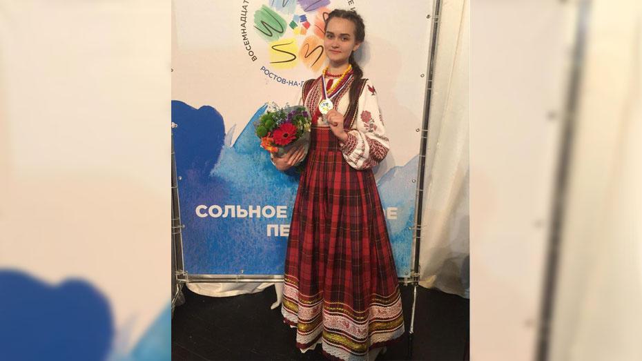 Ольховатская вокалистка победила на Дельфийских играх