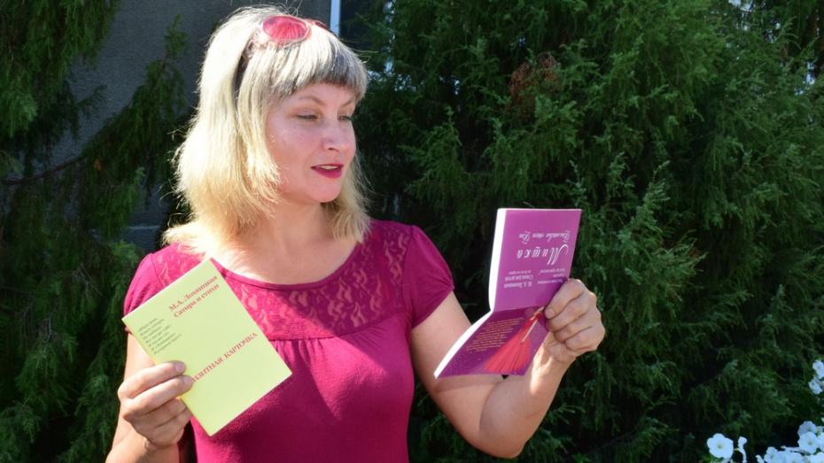 В Грибановском районе правнучка поэтессы Надежды Тэффи издала сборник стихов