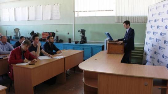 В Воронежском агроуниверситете к обучению приступили будущие энергетики