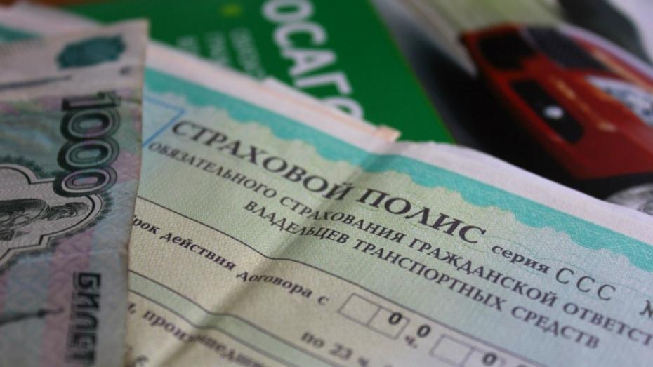 ВВоронежской области страхового агента словили намошенничестве сполисом ОСАГО