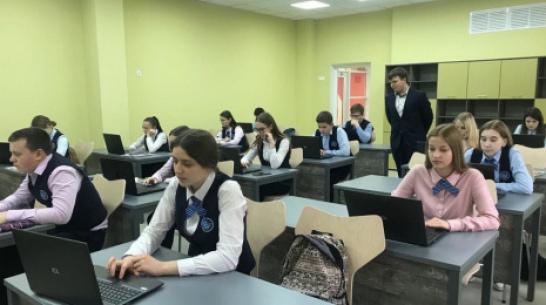 В Боброве 2 школы получат гранты на  подготовку кадров для цифровой экономики