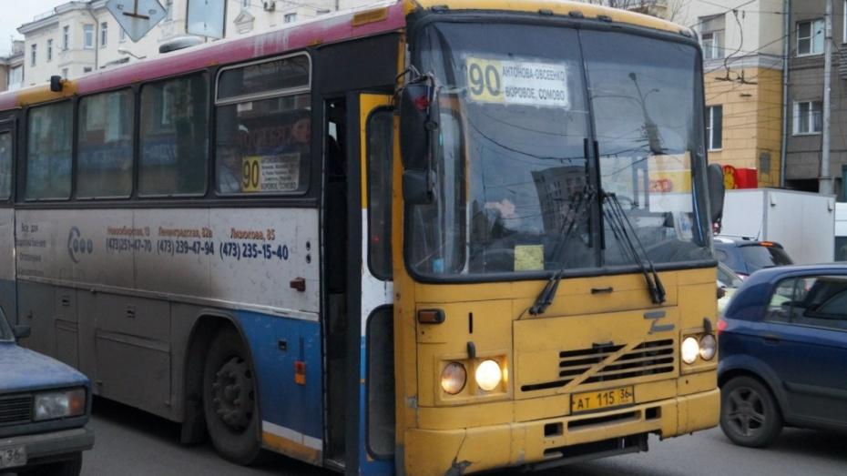 112 автобусных маршрутов