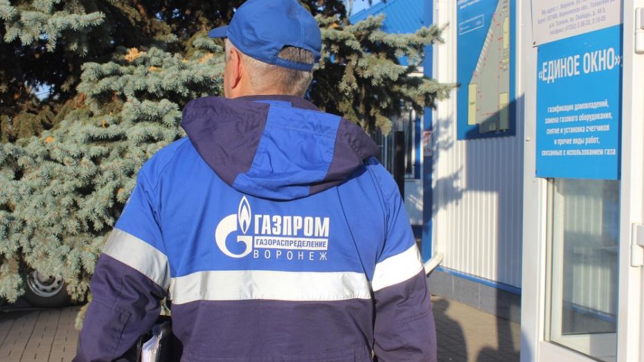 Сотрудники газовой службы предупредили жителей Таловского района о мошенниках