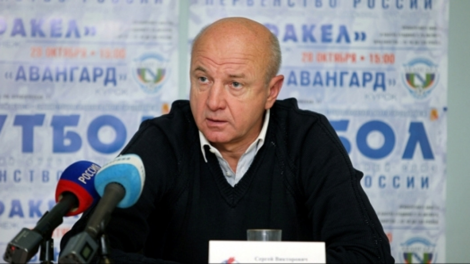 Воронежский «Факел» назначил нового спортивного директора