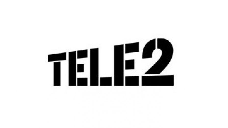 Tele2 отменила внутрисетевой роуминг раньше установленного срока