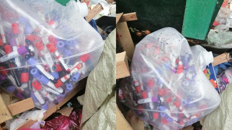Воронежский облздрав не признал пробирки из мусорки