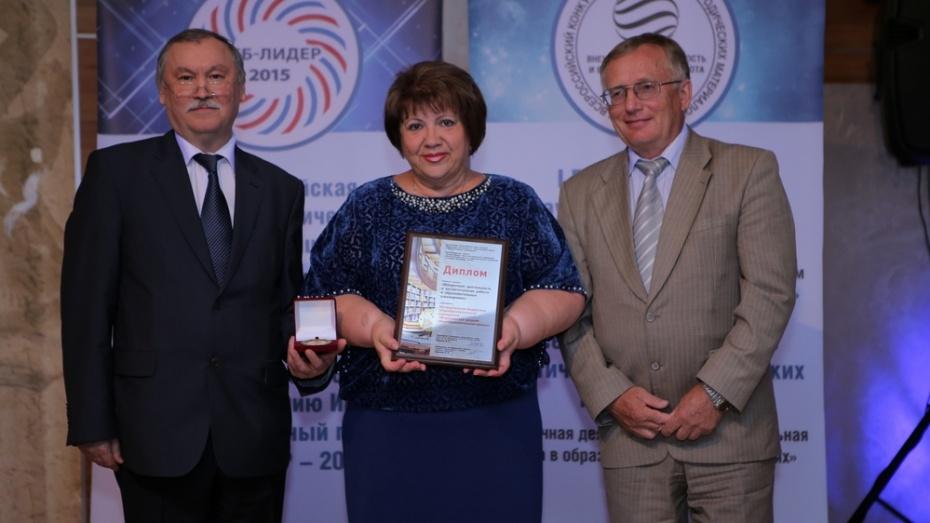 Педагог из Павловского района стала лауреатом Всероссийского конкурса