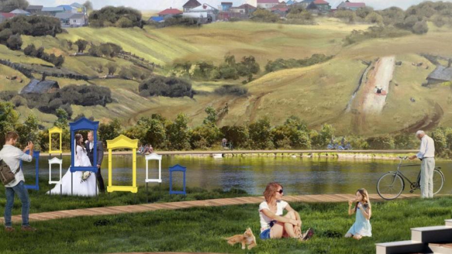В райцентре Воронежской области на месте бывшей свалки обустроят парк с канатной дорогой