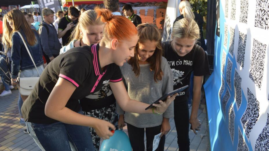 Онлайн-парк в Лисках Воронежской области в День города посетили более 1 тыс человек