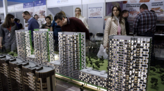 В Воронеже представили программу строительного форума