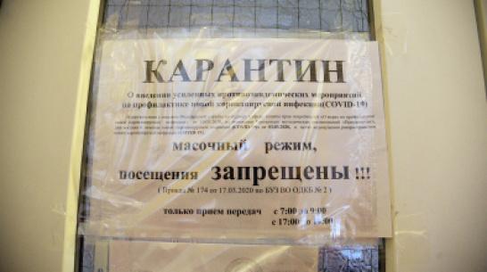 Еще 2 медучреждения в Воронежской области перестали принимать COVID-пациентов