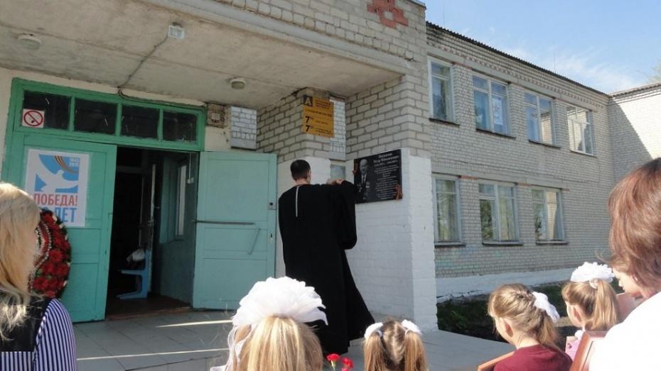 В поворинской сельской школе открыли памятную доску герою-земляку