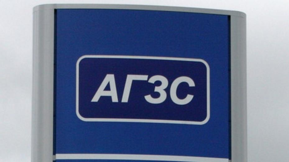 Борисоглебский суд закрыл опасную газовую заправку