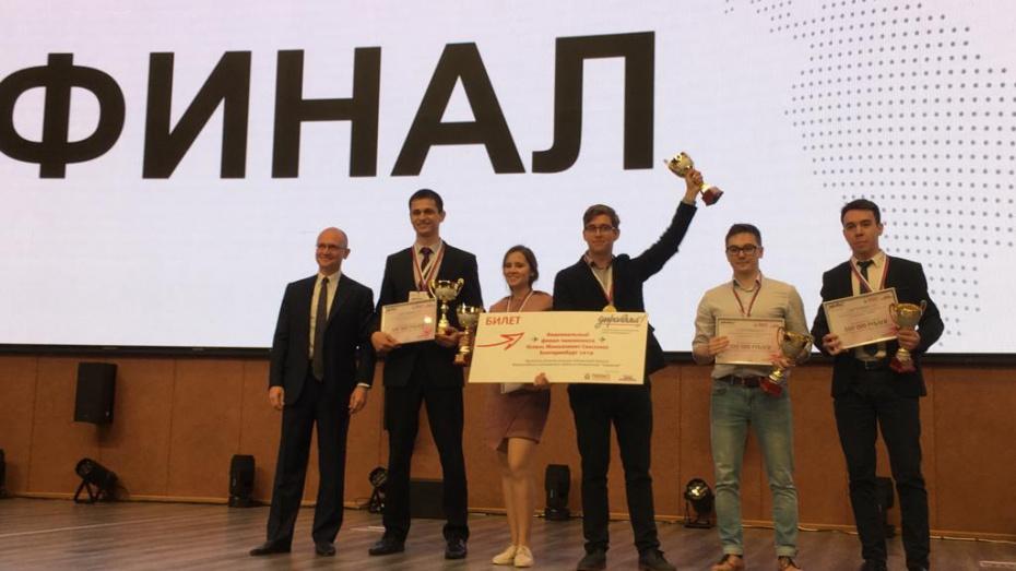 Студентка из Воронежа выиграла полмиллиона на обучение и поездку в Гонконг