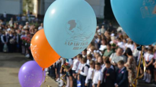 В Воронеже школьные линейки проведут только для 1-х, 9-х и 11-х классов