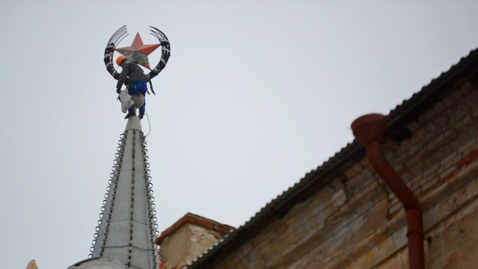 Воронежские альпинисты закрасили нарисованного на звезде Патрика