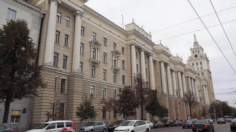 Вмногоэтажном здании ЮВЖД вВоронеже прошли обыски: топ-менеджера подозревали вмахинациях