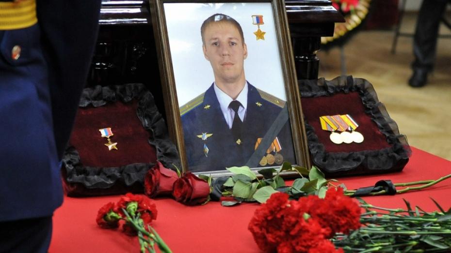 Погибшему в Сирии воронежскому летчику установят бюст в Приморье