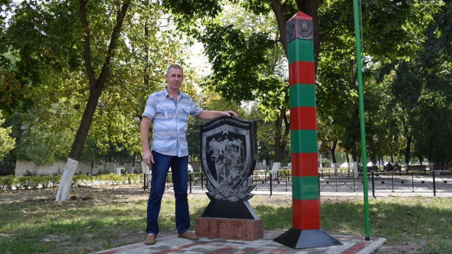 В Борисоглебске установили памятный знак пограничникам