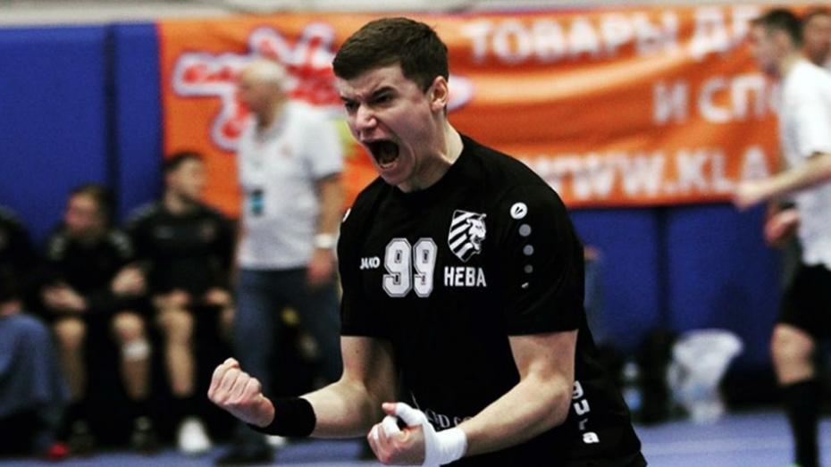 Воронежский гандболист стал бронзовым призером Суперлиги