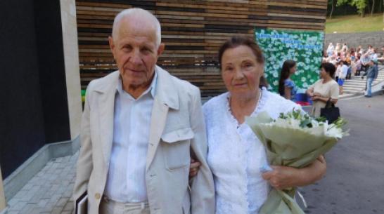 В Воронежской области 13 пар удостоились медалей «За любовь и верность»