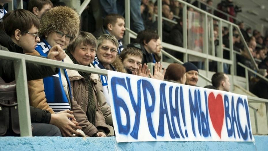 Воронежские болельщики пронесут на руках хоккеистов «Бурана»