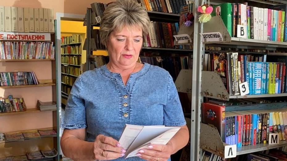 В библиотеки Каширского района передали около 500 книг