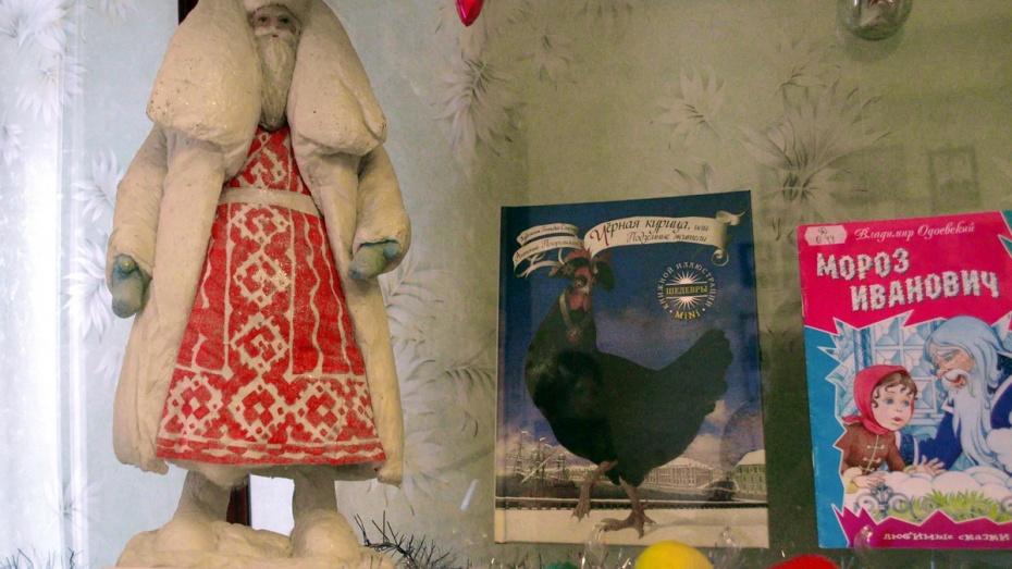 Воронежцам расскажут о новогодних и рождественских традициях в русской литературе